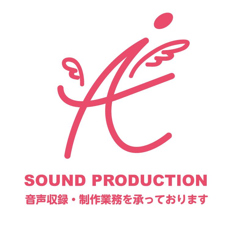 音響収録・制作の依頼
